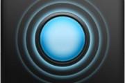 LinkedIn adquiere Pulse, ¿en busca de una plataforma profesional de edición?
