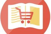 El precio de los libros electrónicos