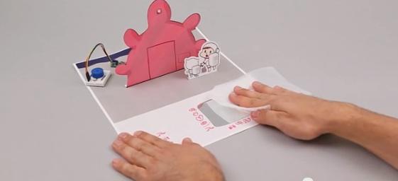 Libros electrónicos interactivos que no requieren baterías