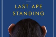 last ape audiobook