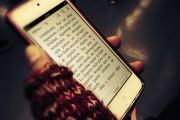 Un libro es un libro pero, ¿qué es un libro?